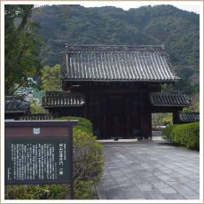 山口市観光情報サイト 「西の京 ...