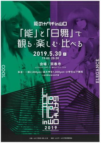 能のカタチ-001